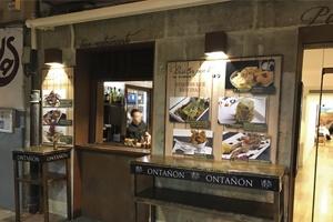 El Grupo Pasión arranca el año en Cadena SER La Rioja con un podcast con consejos culinarios
